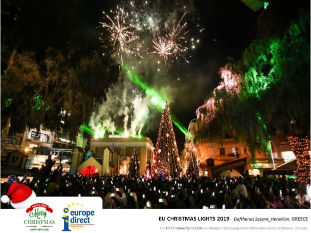 "Συμμετοχή του Europe Direct of Crete στο project: ""Christmas Tree Decoration Exchange 2019"""